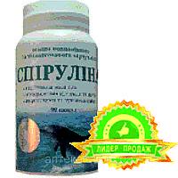"""Спирулина (Дана Я,капс.90шт)""""- натуральный препарат для лечения заболеваний щитовидной железы"""