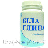 "Белая глина""(Дана Я,50 грамм) каолин-натуральный Железо, магний, кальций, калий"""
