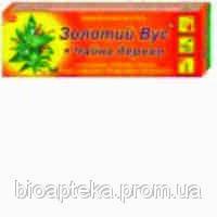 """Лечение ран """" Золотой ус + чайное дерево """"(Флора Фарм,40мл)   препарат от производителя"""
