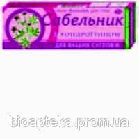"""Лечение при Артрозах """" Сабельник с хондроитином """"(Флора Фарм,75мл) гель-бальзам   при артрозах, остеоартрозах,"""