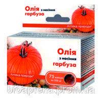 Олія з насіння гарбуза (Дана-Я, капс.50шт)- натуральний препарат для печінки