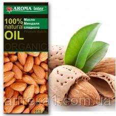 Миндальное масло 115мл-придает коже здоровый, красивый цвет-Косметическое масло