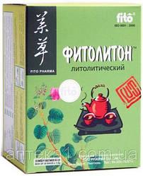 """Препарат для нирок""""Фитолитон""""(пакети 20 шт Фіто Фарм, В'єтнам)-Натуральний препарат для лікування нирок і мочев"""