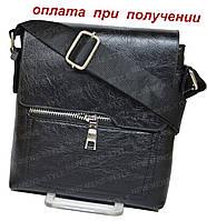 Мужская чоловіча кожаная сумка барсетка борсетка на плечо DIWEILU NEW, фото 1