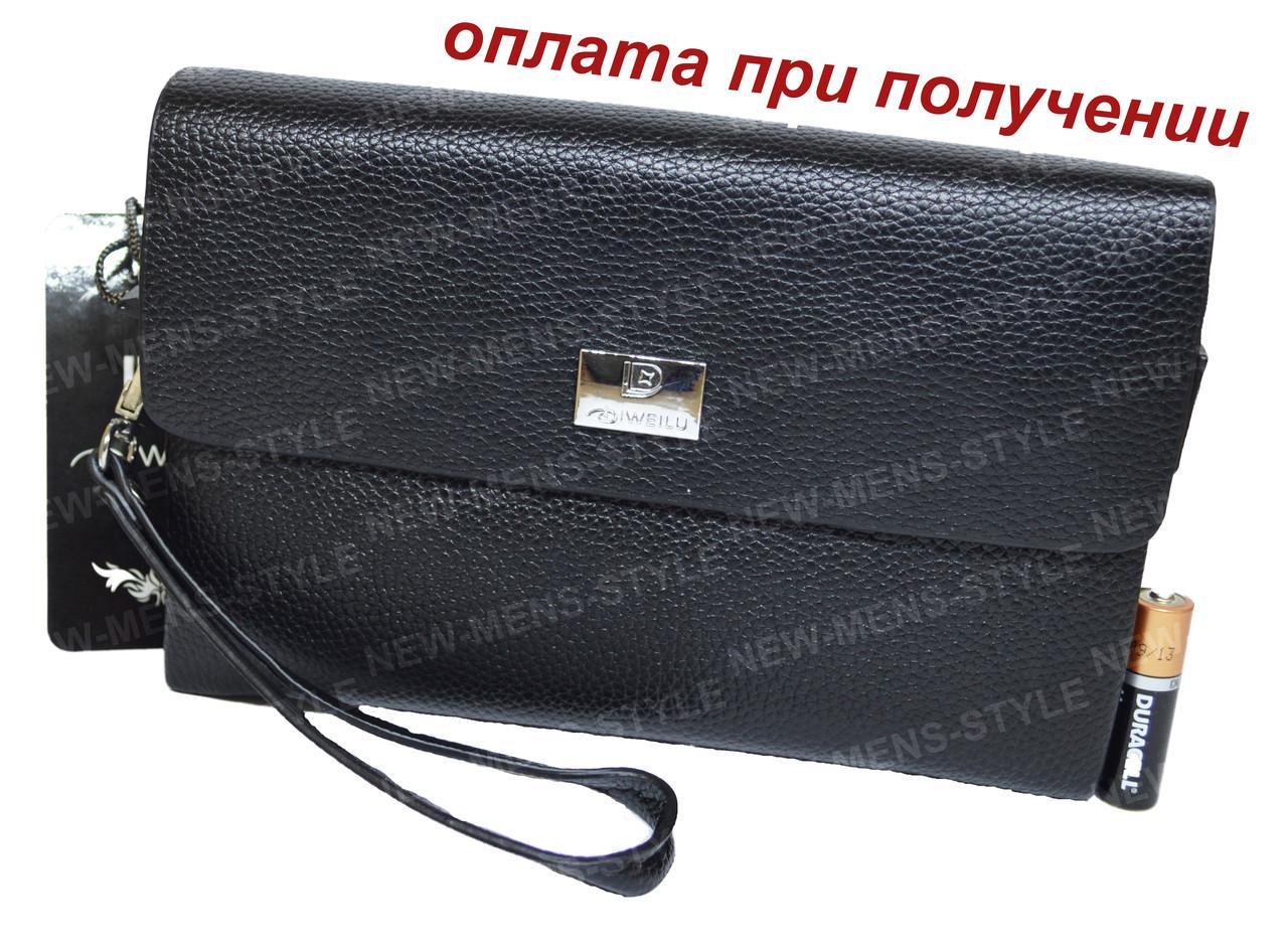 Мужская кожаная натуральная сумка барсетка борсетка клатч DIWEILU NEW