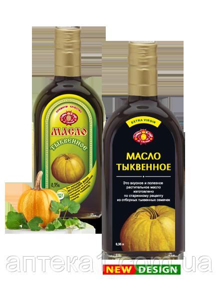 Масло Грецкого Ореха (0,1л.Украина)-растительн