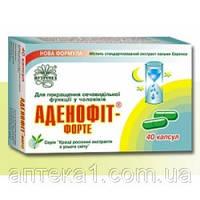 Аденофит форте(Нутримед, капсулы N40)-натуральный препарат для лечения урологических заболеваний
