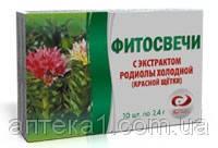 Красная щетка (Фитосвечи№10шт, ГНЦЛС)-Натуральные препараты для лечения гинекологических заболеваний