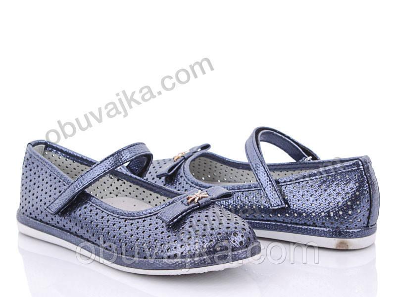 Подростковые туфли для девочек от производителя BBT(32-37)