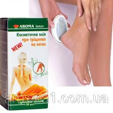 Масло при трещинах на ногах (Роскосметика,30мл)
