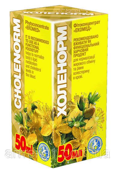 «Холенорм» способствует рассасыванию атеросклеротических бляшек, уменьшает стеноз аорты и атерокальциноз
