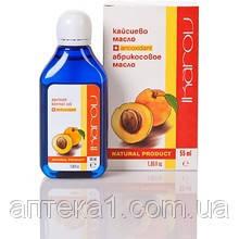Абрикосовое масло(55мл,Болгария)-Абрикосовое масло рекомендуется для сухой и стареющей кожи - у него подчеркну