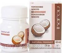 Масло кокосовое (Икаров,60мл)-противомикробное, противовоспалительное, увлажняющее, мягчительное действие