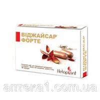 Виджайсар-форте (30кап.,Украина)- снижают уровень глюкозы в крови