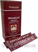 Прелаксан (порошок 10пакетов по 10гр.)-рофилактика запора,в рационе питания при запоре.(Украина)