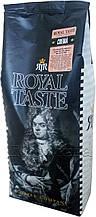Кофе в зернах Royal Taste Crema (100% Арабика) 1 кг
