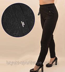 Лосины женские с карманами и узором в больших размерах