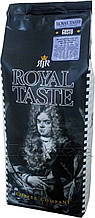 Кофе в зернах Royal Taste Gusto (100% Арабика) 1 кг