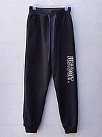 Трикотажные брюки для мальчиков (3-8 лет) оптом в Одессе.