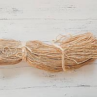 Рафия соломка для вязания шляп, сумок песок
