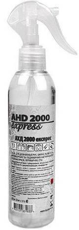 АХД 2000 експрес, 250 мл (салони краси), фото 2