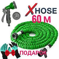 Поливочный шланг Xhose (Икс-Хоз) увеличивающийся в 3 раза (60 м) (+распылитель), фото 1