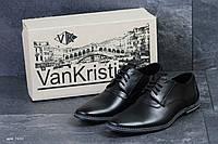 Мужские туфли Vankristi Натуральная кожа
