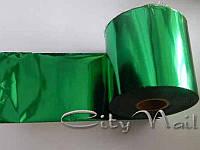 Фольга для литья на гель лак зеленая