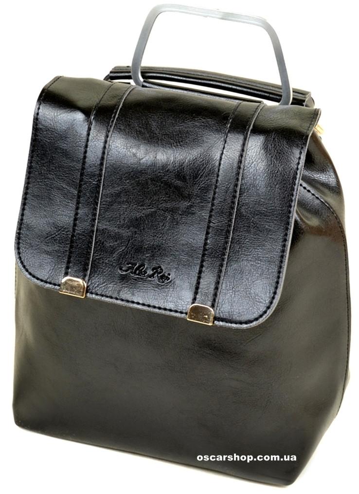 17ce8817e698 Новинка Сумка Женская. Кожаный рюкзак Alex Rai. Кожаный портфель отличное  качество. РС017, фото
