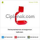 Каплеулавливатель (каплеуловитель) системы ниппельного поения, фото 3