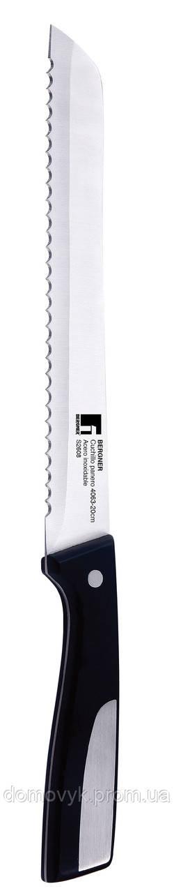 Нож для хлеба 20 см Bergner Resa (BG-4063)