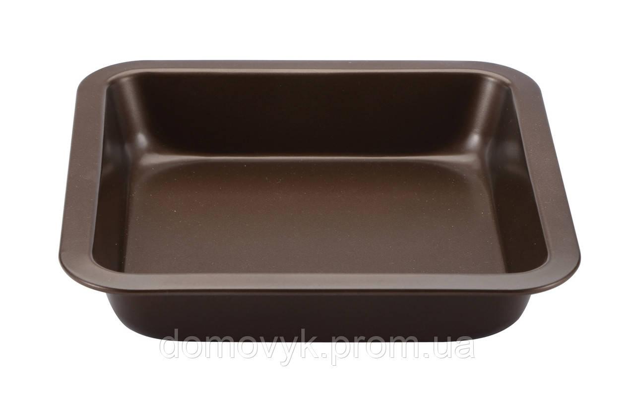 Квадратная форма для запекания 22.5х22.5 см Bergner Bake Right (BG-5539)