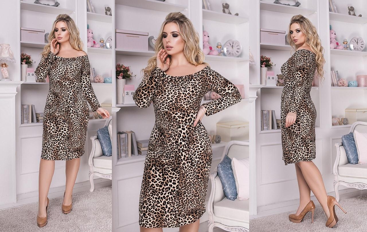 """Облегающее трикотажное миди-платье """"Ilithyia"""" с леопардовым принтом (большие размеры)"""