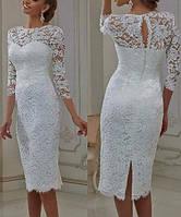 Свадебное платье короткое модное кружевное до колен с рукавами на роспись венчание СВ-406
