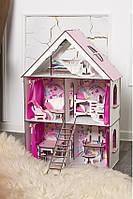 Крашеный кукольный Домик для LOL LITTLE FUN maxi с обоями, мебелью и текстилем