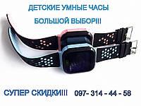 Акция! Умные часы Q529/28 с GPS-трекером, фонариком, датчиком и игрой / Smart Watch