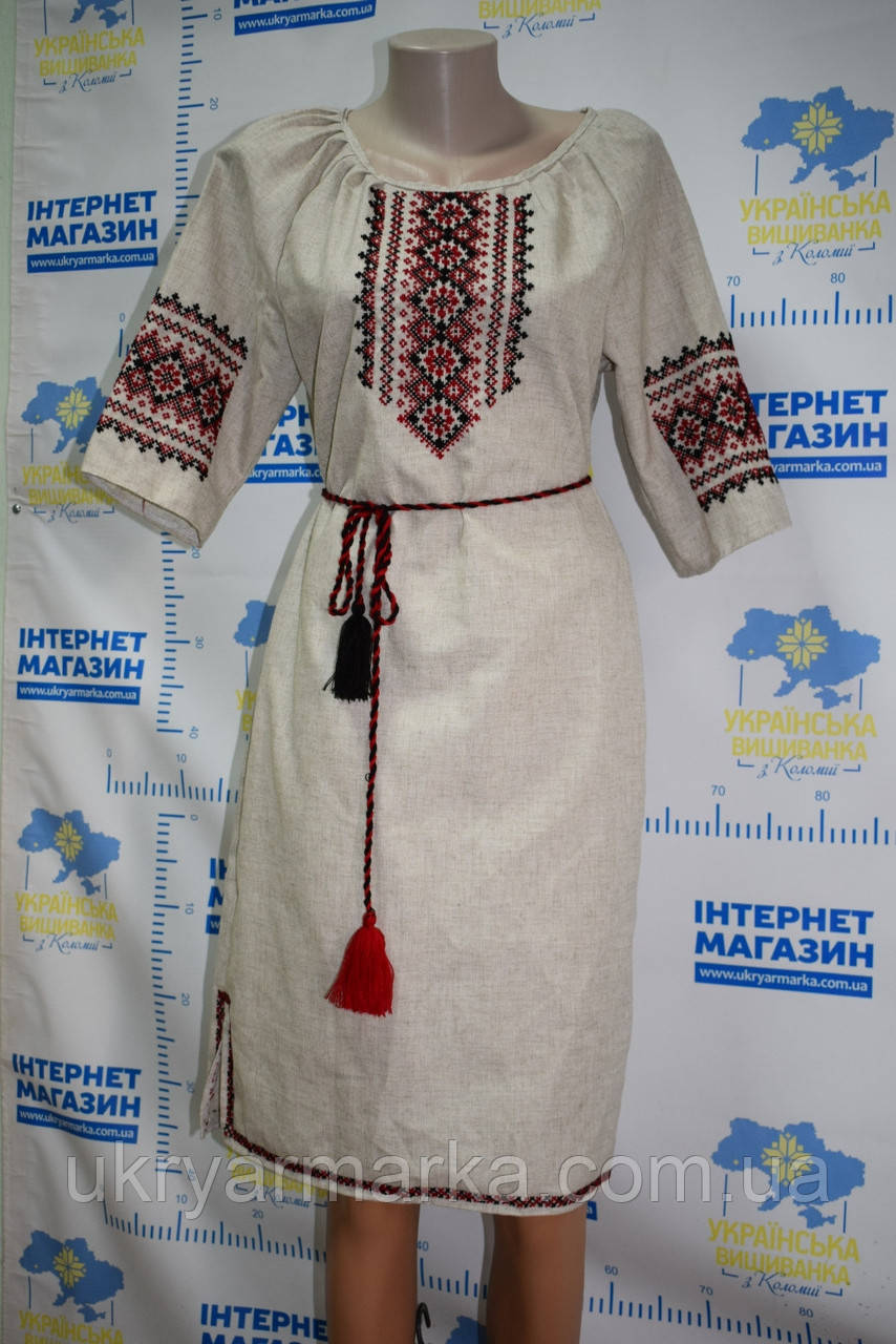 "Вишиванка етно ""  Українка 3"""