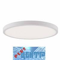 """Светильник накладной """"Caroline - 48"""" 48W 3000K Horoz Electric"""