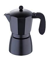 Кофеварка эспрессо 9 чашек Bergner San Ignasio Florencia Black (SG-3517)