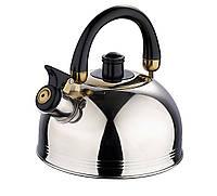 Чайник со свистком 2.0 л Wellberg Potent (WB-0126)