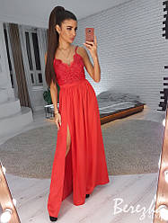 Платье макси нарядное кружевное  с разрезом на ножке + (8 цветов)