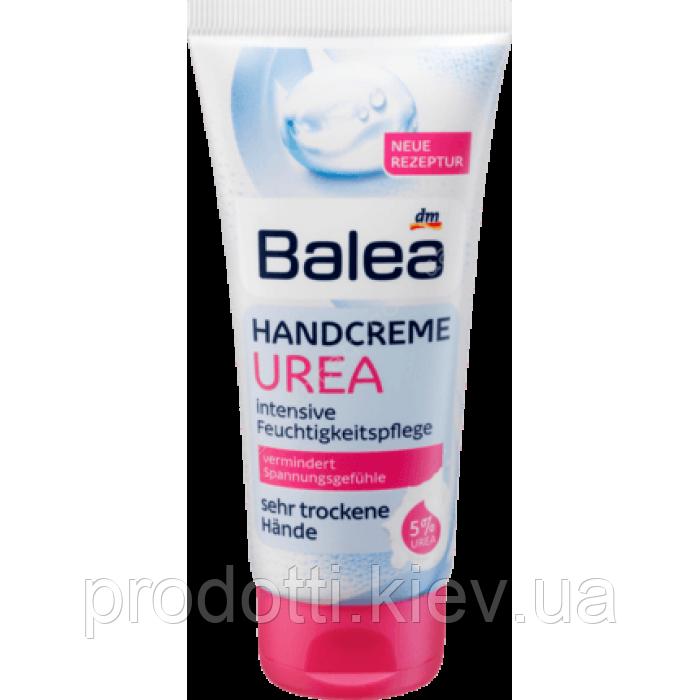 Крем для рук Balea Urea Handcreme 100 мл