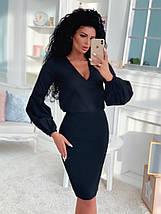 """Женская блуза """"Sveen"""" с декольте и длинным рукавом (5 цветов), фото 3"""