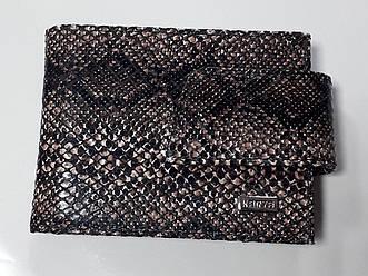 Шкіряна візитниця-гаманець Karya (406-025)