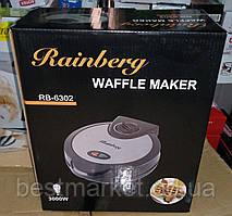 Віденська вафельниця Rainberg RB-6302 c термостатом (3000W)
