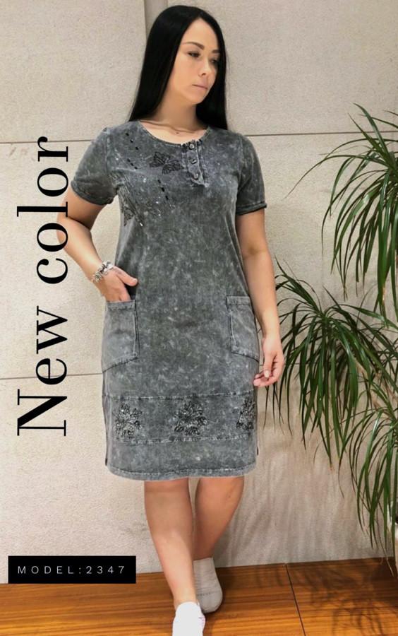 8fc1c006a7d232e Платье варенка фирмы New Color by Birlik 2347 - Интернет магазин халатов  Хлопковый рай в Одессе