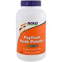 """Порошок из шелухи семян подорожника NOW Foods """"Psyllium Husk Powder"""" растворимая клетчатка (340 г)"""