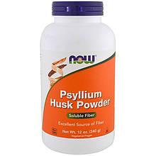 """Порошок из оболочек семян подорожника Now Foods """"Psyllium Husk Powder"""" растворимая клетчатка (340 г)"""