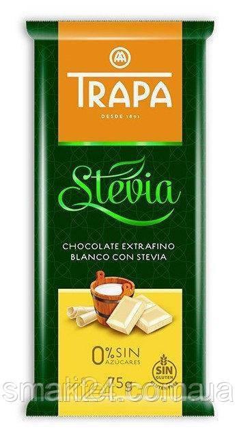 Шоколад білий без цукру і без глютену Trapa Stevia 75г Іспанія