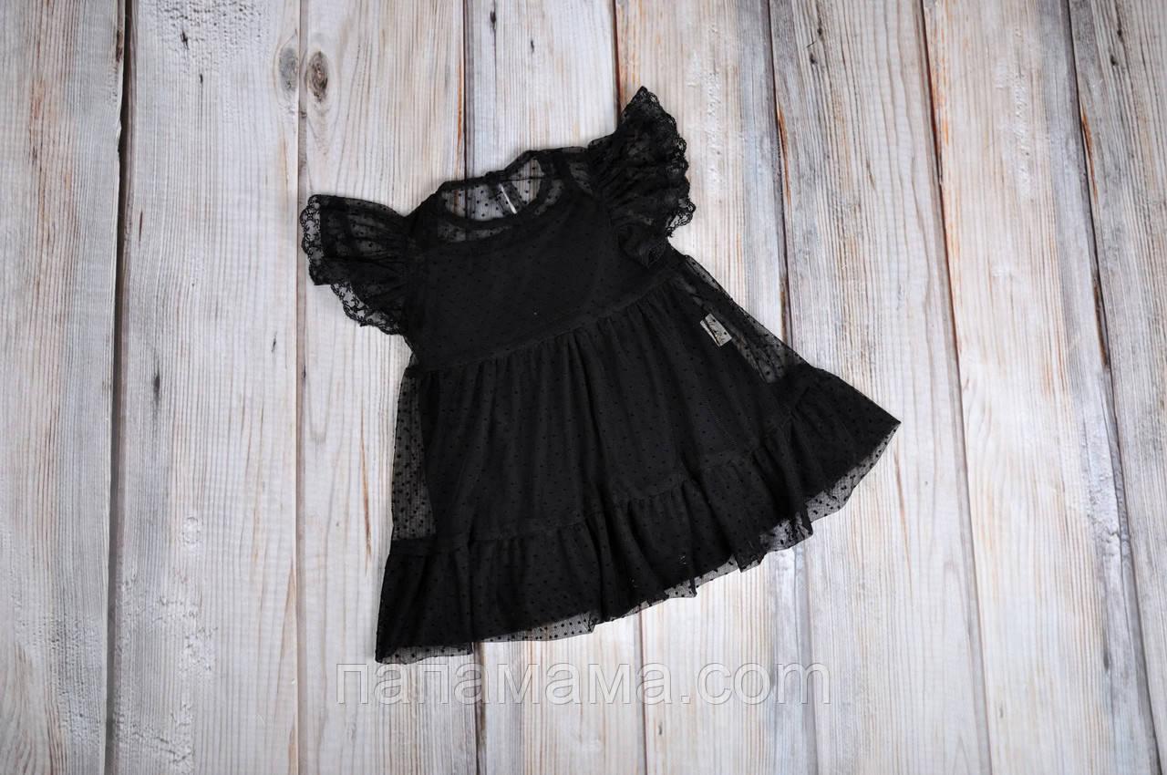 Фатиновое платье+боди, черное